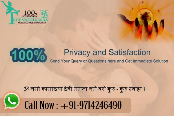 Akarshan Vashikaran Mantra for love | India
